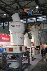德国标准HLM立式磨粉机煤立磨水泥立磨机的图片
