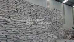 活性微硅粉95含量原灰灰白色