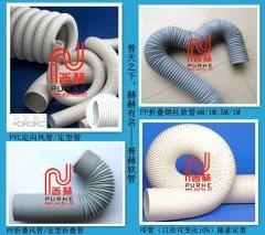 PP折叠风管 PP折叠钢丝风笑著�f道管 万向低�喝道定型折叠管
