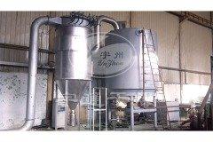 碳酸镁盘式干燥机的图片