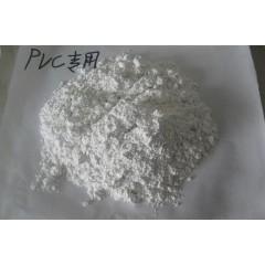 活性超细重质碳酸钙