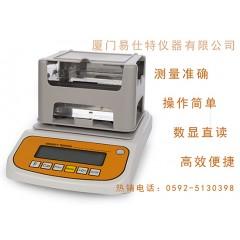 固體密度計