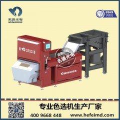 名德光电单层矿石色选机 精度高 产量大的图片