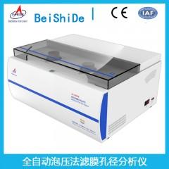 锂电池隔膜孔径测试