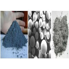 特細霧化鋁粉