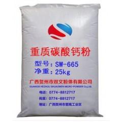 重质碳酸钙腻子粉