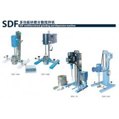 SDF多功能砂磨分散搅拌机的图片