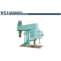 XSJ刮壁双轴搅拌机的图片