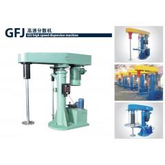 GFJ高速分散机的图片