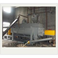 KJG-45型空心桨叶干燥机污泥处理量20吨/天的图片