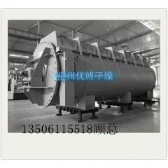 KJG-65型空心浆叶干燥机处理污泥25-30吨/天的图片