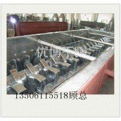 处理污泥15吨/天蒸汽空心浆叶干燥机的图片