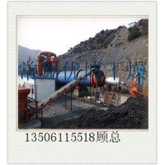 HZG1.8X12回转圆筒 污泥干化干燥机的图片