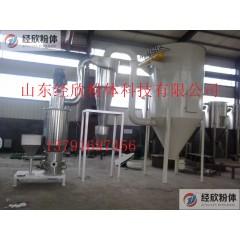 GMP标准气流粉碎机 气流磨的图片