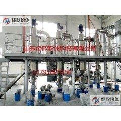 气流分级机粉末气流分级机的图片