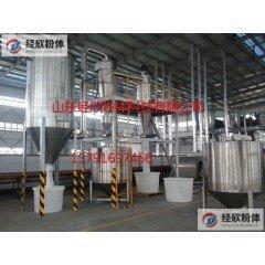 气流分级机/金属累气流分级机的图片