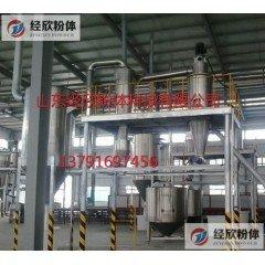气流分级机/硅灰气流分级机的图片