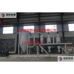 气流分级机/钴酸锂陶瓷气流分级机的图片
