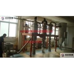 气流分级机/钙粉气流分级机的图片