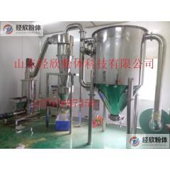 GMP标准中药粉碎机/中药根茎类机械粉碎机的图片