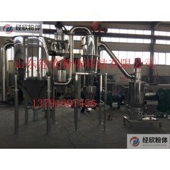 GMP標準氣流粉碎機 氣流磨