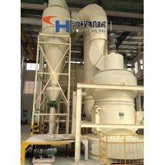 HC1500擺式雷蒙磨粉機高產高效磨粉設備的圖片