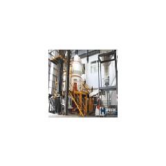 HLM礦渣水泥石灰石錳礦石立磨機立式輥磨的圖片