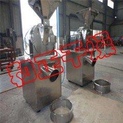 60B带除尘水冷却粉碎机 化工原料热敏性物料粉碎设备的图片