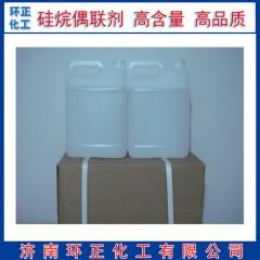 硅微粉表面处理偶联剂,硅微粉表面活化剂,硅烷偶联剂