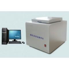 微机高精度量热仪