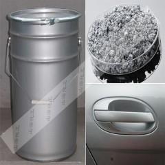 优质细白银浆、闪银浆、仿电镀银浆