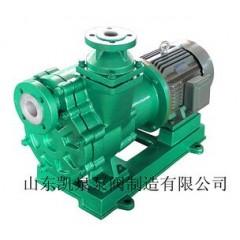 磁力驱动泵的图片