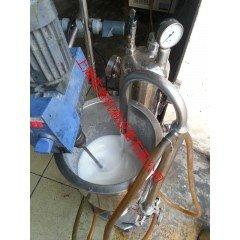 水性醇酸树脂硅烷偶联剂乳化机的图片