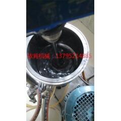 水性石墨烯薄膜分散液研磨分散机的图片