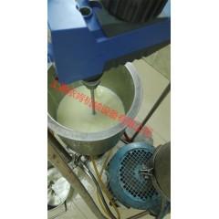 兽药阿苯哒唑混悬液高速乳化机的图片