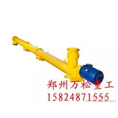 LS型螺旋输送机特点