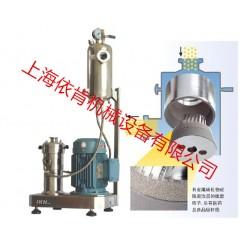 石墨烯液相剥离设备,石墨剥离研磨分散机的图片