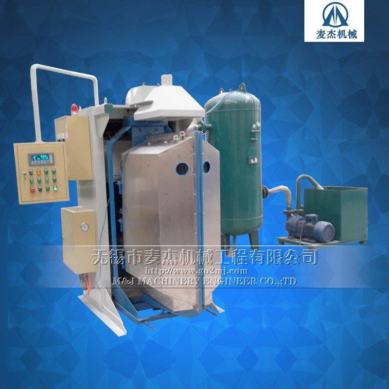 碳酸锂包装机;超细粉真空包装机,自动真空包装秤的图片