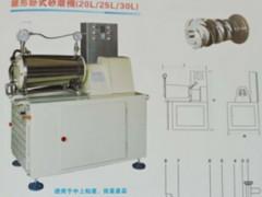 锥形卧式砂磨械(20L/25L/30L)