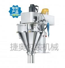 JA-100LS 双螺杆计量机(专利产品)的图片