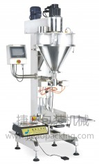 JAS-50C螺杆秤重分装机的图片