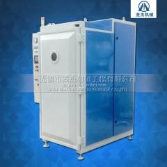 轻质碳酸钙包装机;超细粉箱式阀口真空自动包装机;自动包装秤的图片