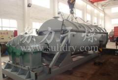 处理量300kg/h桨叶干燥机