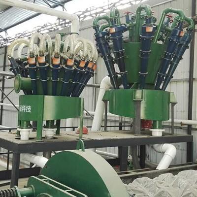 电力环保旋流器图片