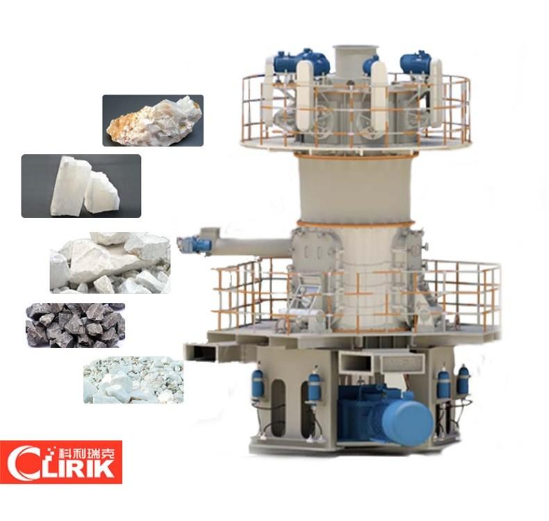 碳酸钙立式磨粉机的图片