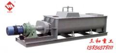 SZ型雙軸攪拌機
