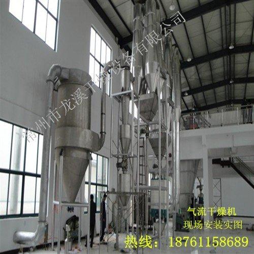 脉冲气流干燥机的图片