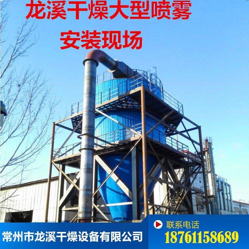 兽药提取喷雾干燥机    LPG-200高速离心喷雾干燥机的图片