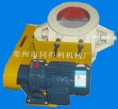 DS-FE电动锁气器