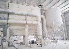 桂林鴻程HCH大型環輥磨粉設備微細粉礦石磨粉機的圖片